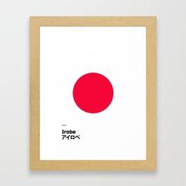 Sashimono - Irobe Framed Art Print