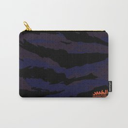 Dot Tiger Camouflage Carry-All Pouch