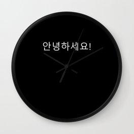 Hello Korean Gift Wall Clock