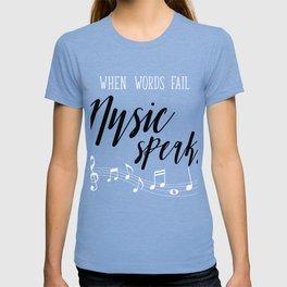 Aesthetic music speaks design T-shirt