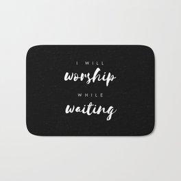 Worship Bath Mat