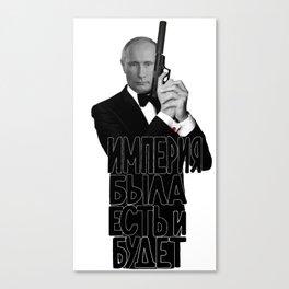 The Russian Empire Canvas Print
