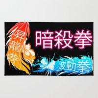 megaman Area & Throw Rugs featuring Megaman X Ansatsuken by FuShark