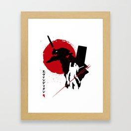 Longinos Framed Art Print