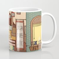 china Mugs featuring China Town by James White