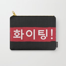 Hwaiting (Fighting) Hangul Carry-All Pouch