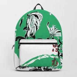 Japanese Green Kanji Flower T-Shirt Backpack