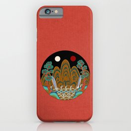 Minhwa: Sun, Moon and 5 Mountains: King's painting A_2 Type (Korean traditional/folk art) iPhone Case