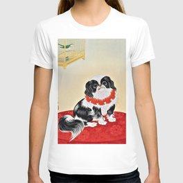 Ohara Koson - Chin - Digital Remastered Edition T-shirt