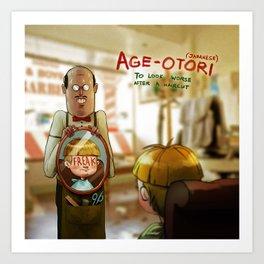 Age-Otori Art Print