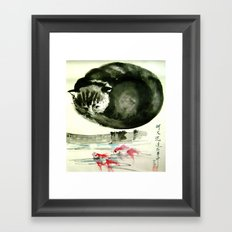 cunning cat Framed Art Print