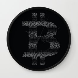 Bitcoin Binary Black Wall Clock