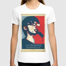 Joshua Wong | Hong Kong 01 T-shirt