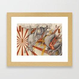 雲龍図 黒龍 天道-cloud dragon- Framed Art Print