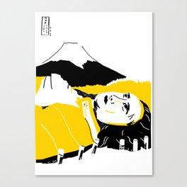 World Heritage 136 Canvas Print