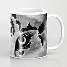 Fierce tiger eyes Coffee Mug