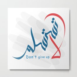 Don't give up in arabic Metal Print