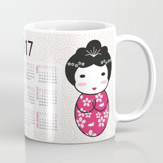 Japanese Kokeshi Doll 2017 Calendar Mug