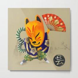 The Kitsune Technique Metal Print