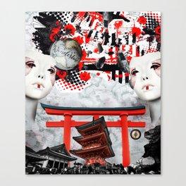 350115 N - 1354513 E Canvas Print