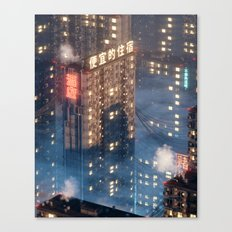 High Rise Canvas Print