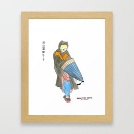 Fuwa Fuwa Shita Framed Art Print