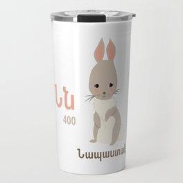 Rabbit - napastak Travel Mug