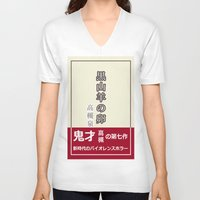 tokyo ghoul V-neck T-shirts featuring Black Goat's Egg from Tokyo Ghoul by davzoku