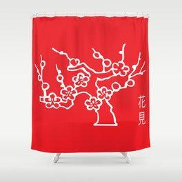 Hanami Shower Curtain