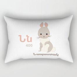 Rabbit - napastak Rectangular Pillow