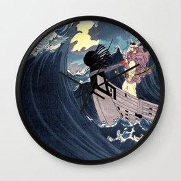 Calm the rough seas Wall Clock
