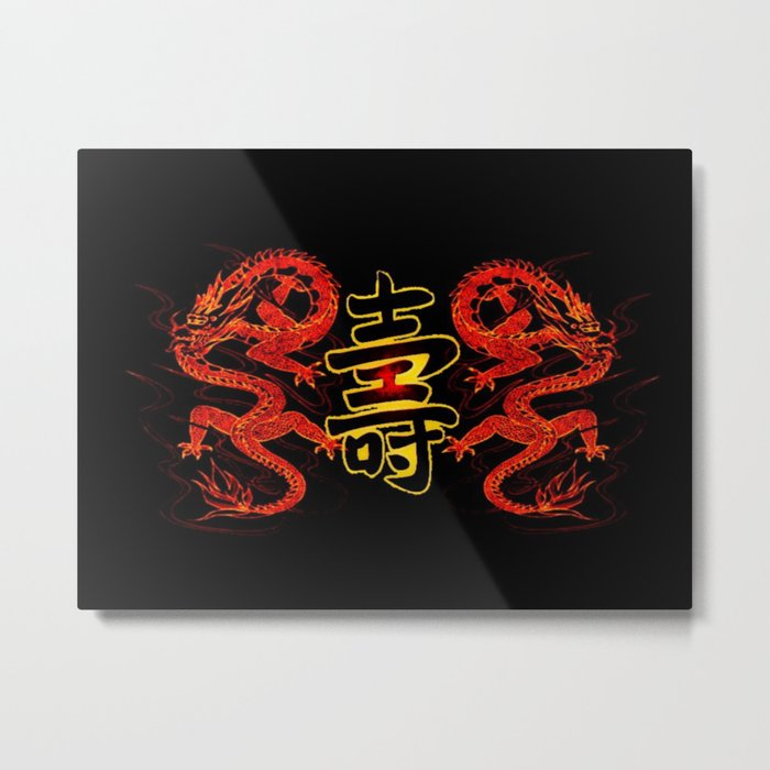 Asian Long Life Red Metal Print