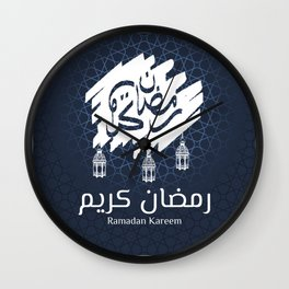 Brush Strokes of Ramadan Kareem in Arabic Calligraphy with Lantern Elements on The Geometry Wall Clock