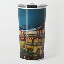 Tea house Juifen Travel Mug