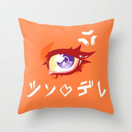 TsunDere Throw Pillow