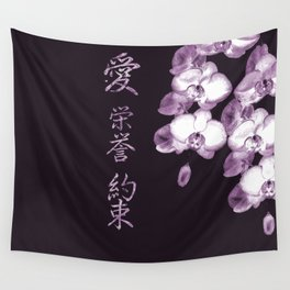 Japanese Orchids in Plum Wall Tapestry