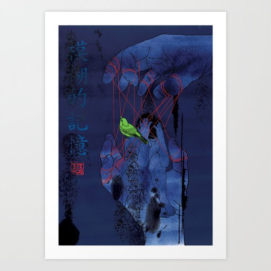 Fade Into The Blue-模糊的记忆 Art Print