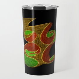 Veda II Travel Mug