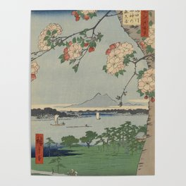 Cherry Blossoms on Spring River Ukiyo-e Japanese Art Poster