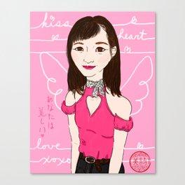 You are Beautiful: Futaba Canvas Print