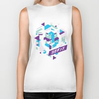 rave Biker Tanks featuring Space Rave by Affinity Brand