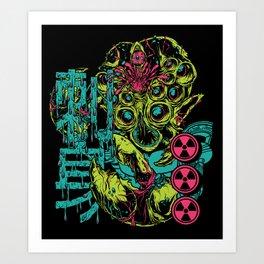 Puny Humans! Art Print