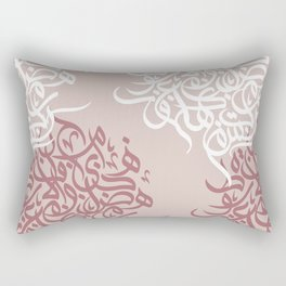 path arabic letters beige and red Rectangular Pillow