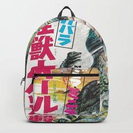 GODZILLA 10 Backpack