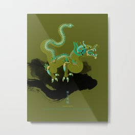 Azure Dragon of the East Metal Print