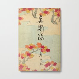 Vintage Japanese Maple Leaf and River Print Metal Print