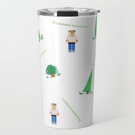 Perm banned! Boy in woods. Travel Mug