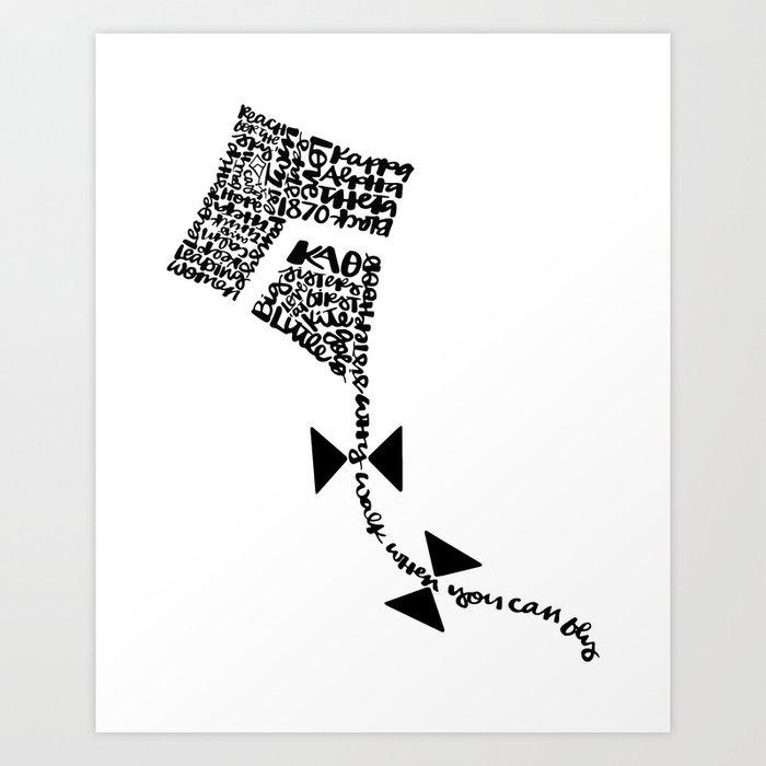 Kite Kunstdrucke