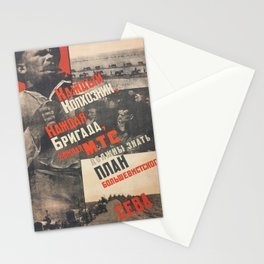 rossia, Every collective farmer, every brigade, every MTS must know the plan of Bolshevik sowing. Stationery Cards