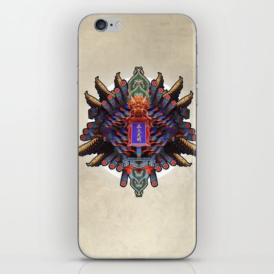 MIXING OF CHINESE FORM (01-fever) iPhone & iPod Skin
